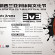 3×3 BASKETBALL TOUR 2018